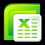 Прайс-лист клинки, Прайс-лист дерево для ножа в Excel