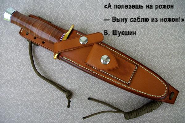 Ножны из натуральной кожи для ножа купить киев